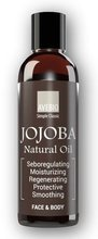 AVEBIO Jojoba Oil 100% 100ml