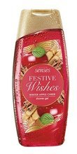 AVON Senses Żel pod prysznic Festive Wishes 250ml