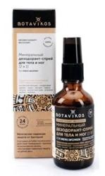 BOTAVIKOS Mineralny dezodorant 2w1 spray do ciała i stóp dla mężczyzn i kobiet Orientalny 50ml