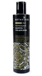 BOTAVIKOS Naturalny szampon i żel 2w1 200ml