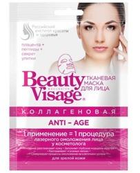 BeautyVisage Kolagenowa maska w płachcie