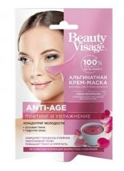 BeautyVisage maska alginatowa anti-age 20ml