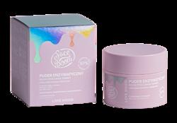 Bielenda FACE BOOM puder enzymatyczny do oczyszczania twarzy 20g