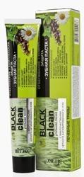 Black Clean Pasta do zębów z ziołami i węglem 85g