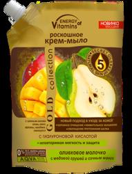 Energy of Vitamins mydło zapas Luksusowe 450ml