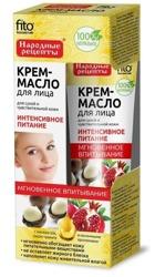 Fitokosmetik Krem-Olejek do twarzy z masłem shea 45ml