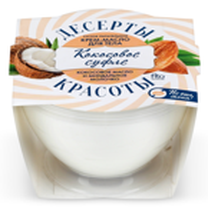 Fitokosmetik Krem-masło do ciała Kokosowy suflet 220ml