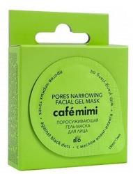 Le Cafe Mimi Maseczka zwężająca pory 15ml
