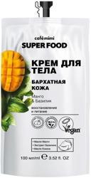 Le Cafe Mimi Super Food Krem do ciała Mango&Bazylia 100ml