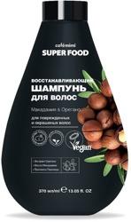 Le Cafe Mimi Super Food Szampon do włosów Super Objętość 370ml