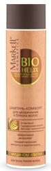 Markell Bio Hexil Szampon do włosów głęboko nawilżający z ekstraktem ze śluzu ślimaka 250ml