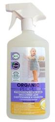 Organic People Spray czyszczący do łazienek cytryna 500ml