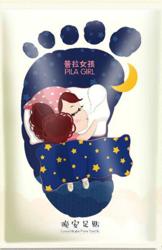 PILATEN Pila Girl Plastry oczyszczające z toksyn na stopy 14szt.