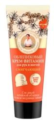 Receptury Babci Babuszki Rokitnikowy zmiękczający krem do rąk 75ml