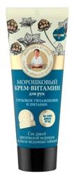 Receptury Babuszki Agafii Moroszkowy witaminowy krem do rąk 75ml