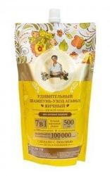 Receptury Babuszki Agafii Odżywczy jajeczny szampon do włosów ZAPAS 500ml