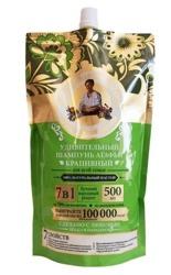 Receptury Babuszki Agafii Regenerujący pokrzywowy szampon do włosów ZAPAS 500ml