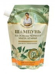 Receptury Babuszki Agafii Szampon do każdego rodzaju włosów na bazie czarnego mydła ZAPAS 500ml