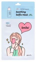 Skin79 Selfie Mask SOOTHING Dwufazowa kojąca maska w płachcie