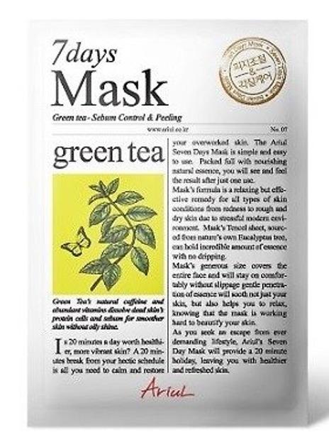 Ariul 7 days Mask Green tea Maska w płachcie oczyszczająca 20g