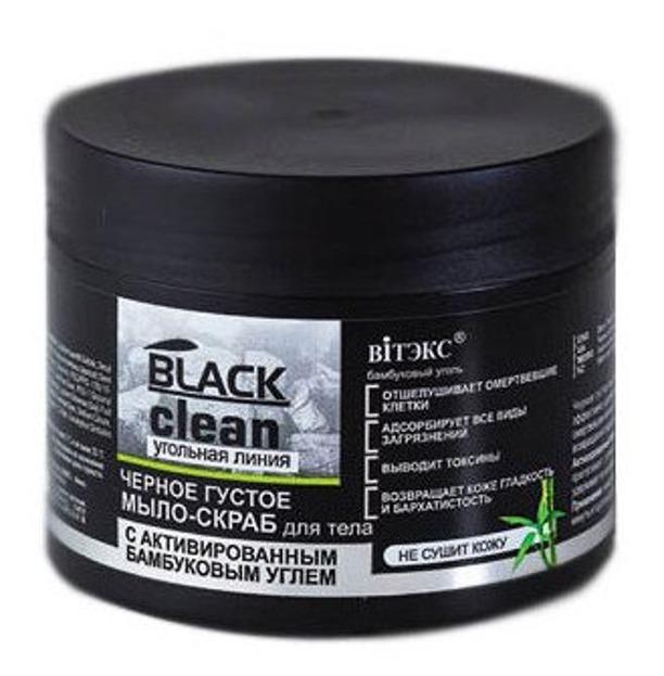 Black Clean Mydło-peeling do ciała z aktywnym  węglem 300ml