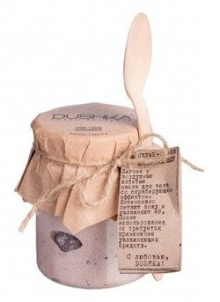 DUSHKA Peeling-suflet do ciała Chocolate 250ml