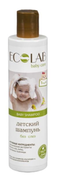 EO LAB Szampon do włosów dla dzieci - Bez łez 250ml
