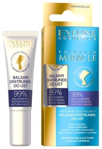Eveline Egyptian Miracle balsam-opatrunek do ust 12ml