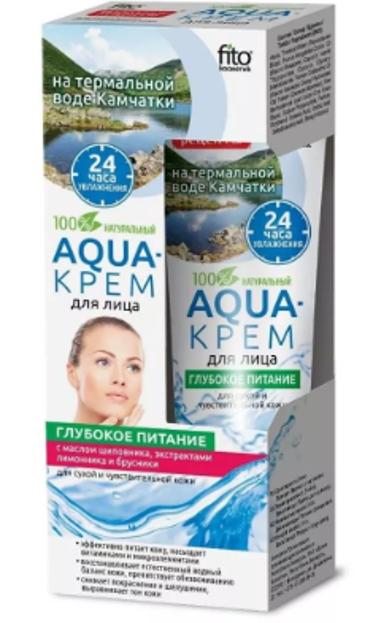 Fitokosmetik Aqua Krem do cery suchej i wrażliwej Olejek z dzikiej róży 45ml