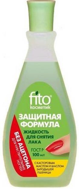 Fitokosmetik Zmywacz do paznokci FITO293 100ml