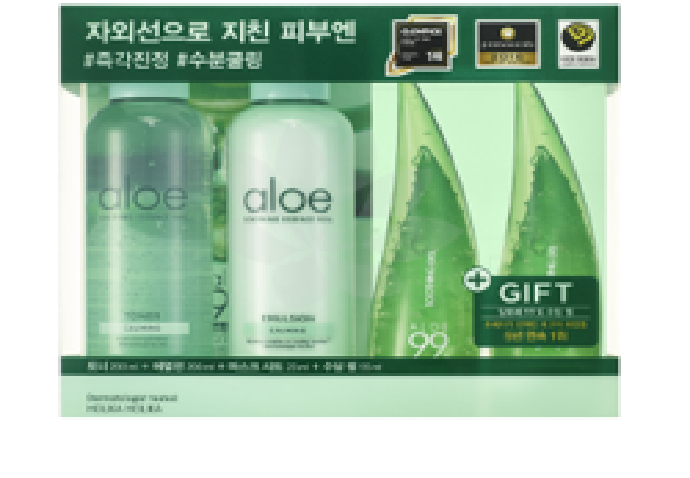 Holika Holika Aloe Moisture Soothing Set Zestaw kosmetyków z ekstraktem z aloesu