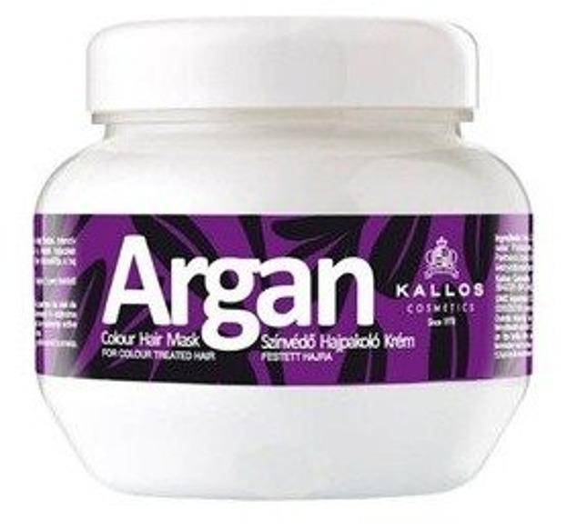Kallos Professional Argan Colour Hair Mask - Odżywcza maska arganowa do włosów, 275 ml
