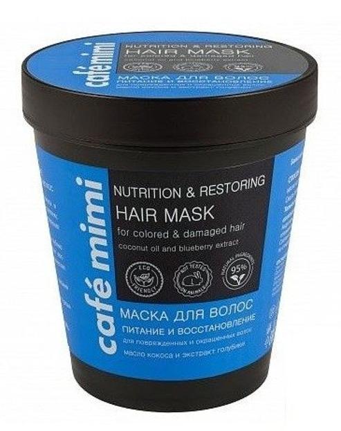 Le Cafe Mimi Maska do włosów odżywienie i regeneracja 220ml
