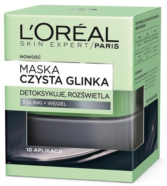 Loreal Dermo Czysta Glinka Maska detoksykująco-rozświetlająca 50ml