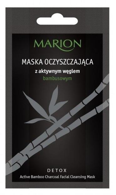 Marion Maska oczyszczająca z aktywnym węglem 10g