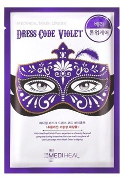 Mediheal Karnawałowa maska fioletowa rozświetlająca