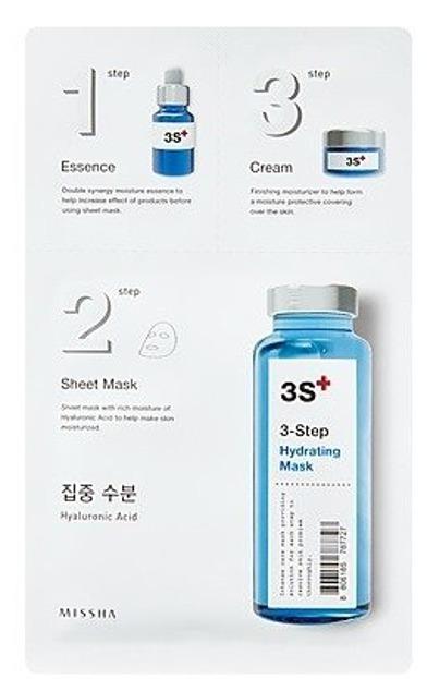 Missha 3 Step Hydrating Mask 3etapowa maska nawilżająca do twarzy