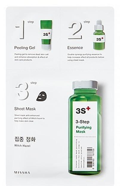 Missha 3 Step Puryfing Mask 3etapowa maska oczyszczająca