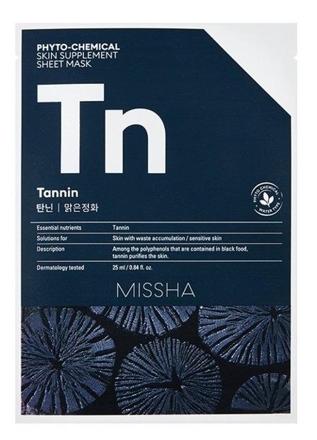 Missha Phyto-Chemical Sheet Mask TN Tannin Maseczka do twarzy w płachcie