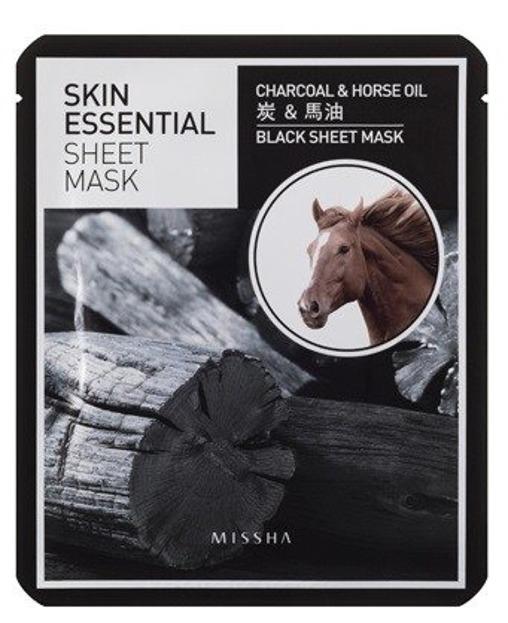 Missha Skin Essentional Charcoal Horses Oil