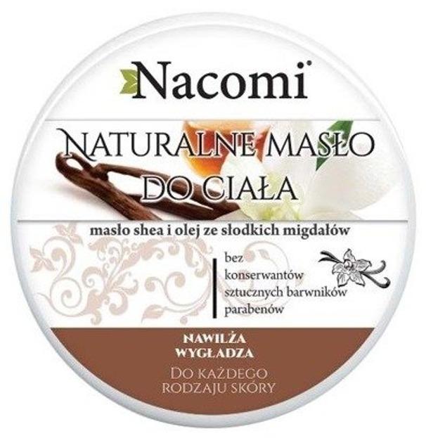 Nacomi Naturalny balsam do ciała z masłem Shea i olejem ze słodkich migdałów 200ml
