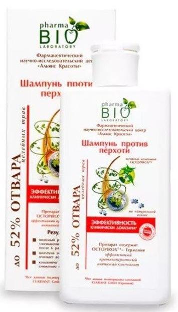 PharmaBio Szampon łopianowy przeciwłupieżowy 200ml