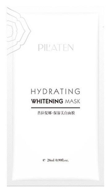 Pilaten Hydrating Whitening Mask Maska wybielająca do twarzy