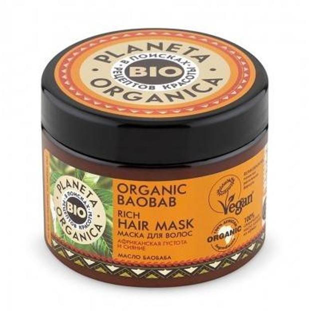 Planeta Organica BIO maska do włosów Baobab 300ml