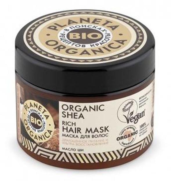 Planeta Organica BIO maska do włosów Shea Butter 300ml