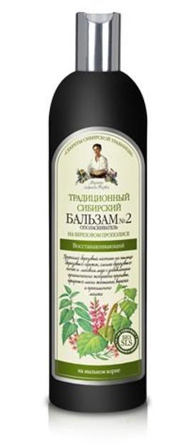 Receptury Agafii Balsam do włosów NR2 Regeneracyjny, 550 ml