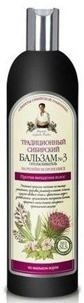 Receptury Agafii Balsam syberyjski NR3 Przeciw Wypadaniu Włosów, 550 ml