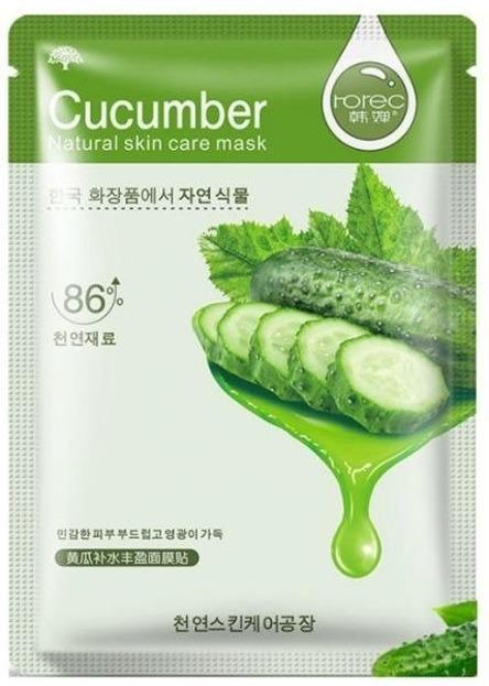 Rorec Cucumber Maseczka nawilżająca w płacie z ekstraktem z ogórka 30g