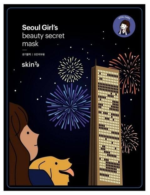 Skin79 Seoul Girl's VITAL CARE Rewitalizująca maska w płachcie