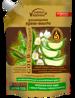 Energy of Vitamins mydło zapas Aloes 450ml
